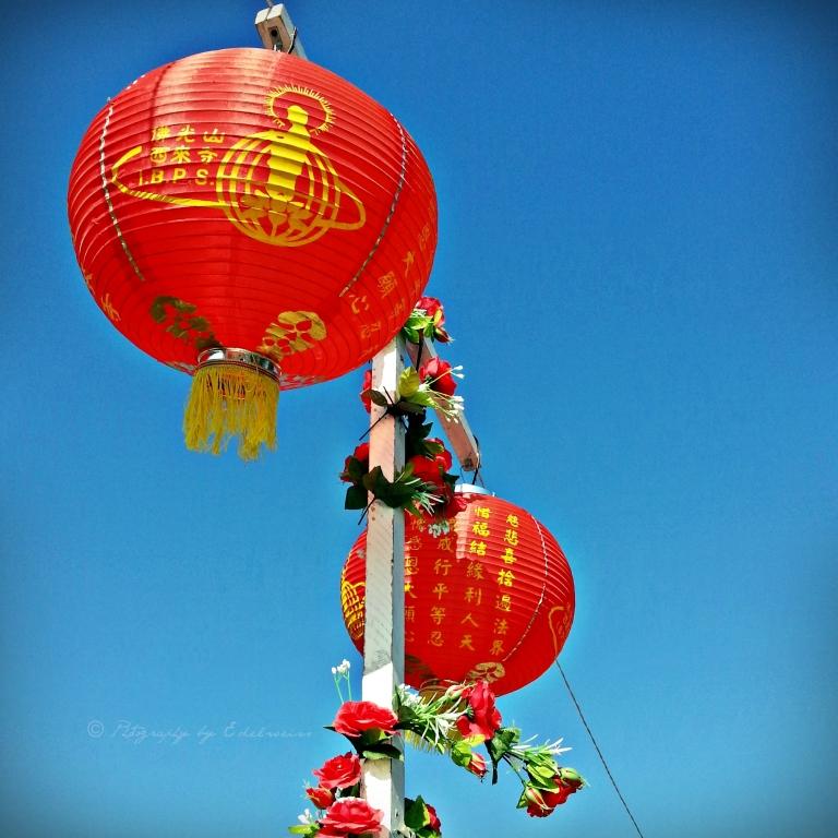 _chinese_lantern_sig2