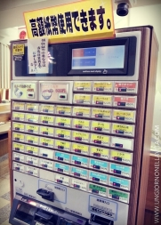 We need vending machines like this in America!
