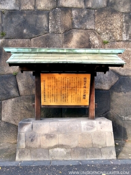 Tokyo - Imperial Palace Grounds