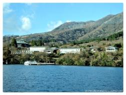 Prince Hotel Hakone Lakeside Annex